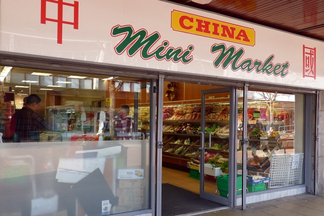 Asian Health Food Store