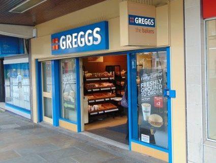 Greggs (Ironmonger Row)