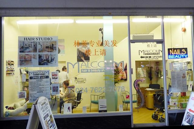 Malcolm Hair & Beauty