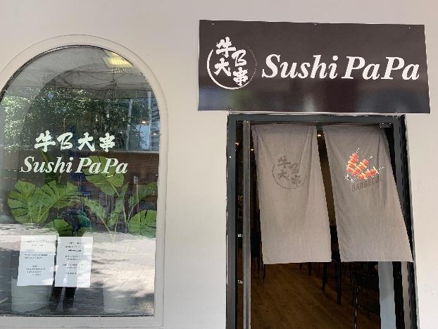 Sushi PaPa