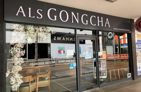 Als Gongcha